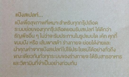 20121029-222718.jpg